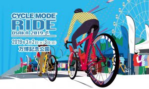 CYCLE MODE RIDE OSAKA 2019 出展のお知らせ